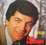 Savo Radusinovic - Diskografija 29869871_1981_a