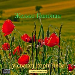 Zeljko Samardzic Panonac - Kolekcija 28358150_R-6171164-1420352702-2859.jpeg