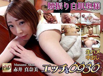 最新 H0930 ori1330 赤井 真奈美 Manami Akai