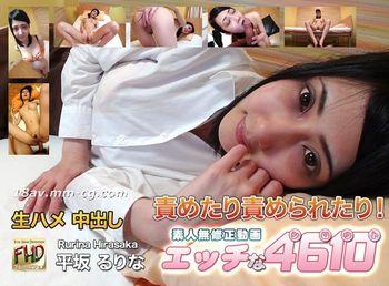 最新H4610 ori1488 平阪 Rurina Hirasaka