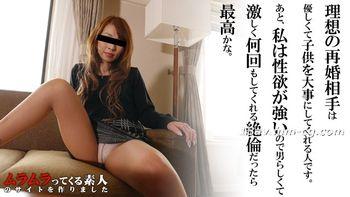 最新muramura 030116_359 理想再婚相手 五十嵐翔子