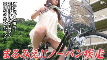 最新pacopacomama 042316_074 媽媽自行車 重森香澄