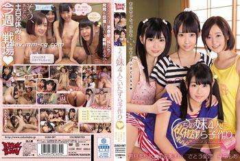 免費線上成人影片,免費線上A片,ZUKO-087 - [中文]對我的4名妹妹惡作劇受孕