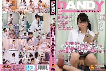 [中文]「拜託熱中工作的女護士、女醫閱讀『勃起不全治療』的情色小說時她們一臉冷靜但內褲卻濕到不行」 VOL.1