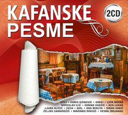 Koktel 2016 - Kafanske pesme 30411840_Kafanske_pesme_2016-a