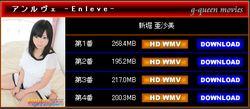 G-Queen - Asami Shinbori - Enleve 新堀 亜沙美 [WMV/880MB] g-queen 03280