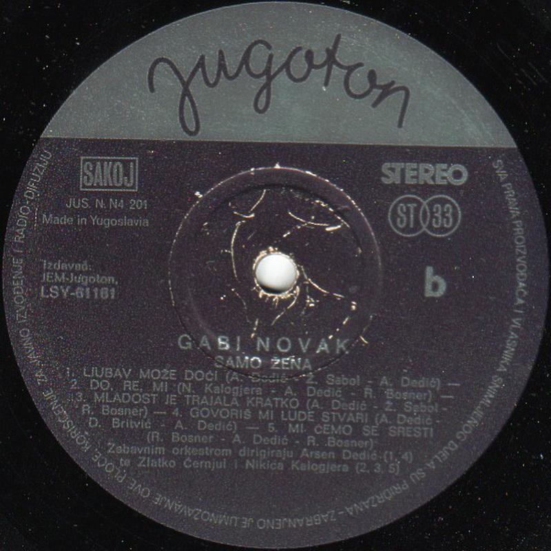 Gabi Novak 1974 Samo zena vinil 2