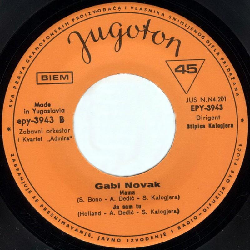 Gabi Novak 1968 Gdje je moj dom vinil 2