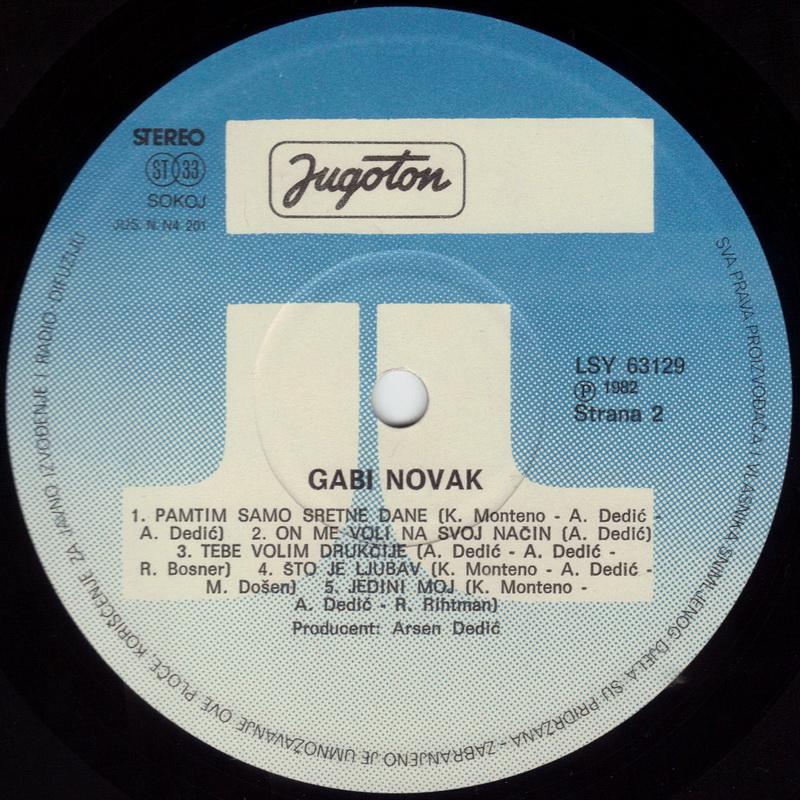 Gabi Novak 1982 Gabi Novak vinil 2