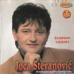 Joca Stevanovic - Diskografija  27964645_Prednja
