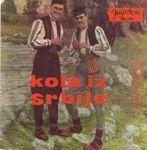 Braca Bajic -Diskografija 33518574_1964_p