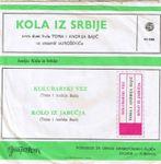Braca Bajic -Diskografija 33518575_1964_z