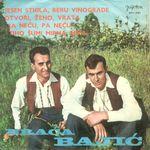 Braca Bajic -Diskografija 33519146_1967_p