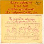 Braca Bajic -Diskografija - Page 3 33519912_1968_p