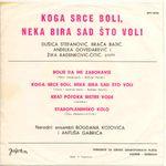 Braca Bajic -Diskografija 33519913_1968_z