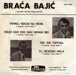 Braca Bajic -Diskografija - Page 2 33520771_1972_z