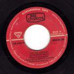 Braca Bajic -Diskografija - Page 2 33520773_1972_zb