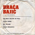 Braca Bajic -Diskografija - Page 2 33522658_R-2715107-1297781564.jpeg