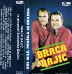 Braca Bajic -Diskografija - Page 3 33523133_1984_ka_pz